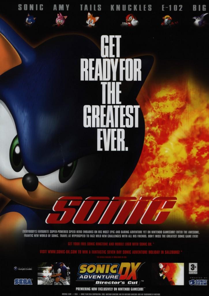 Sonic DX UK