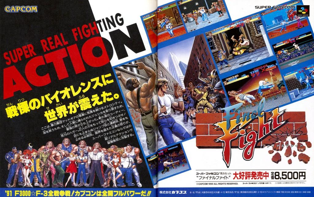 Final Fight SFC JP