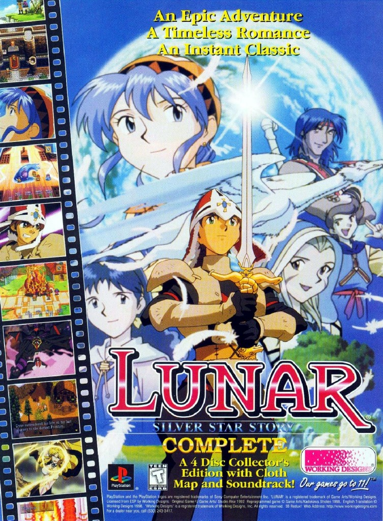 Lunar Silver Star Complete One Sheet