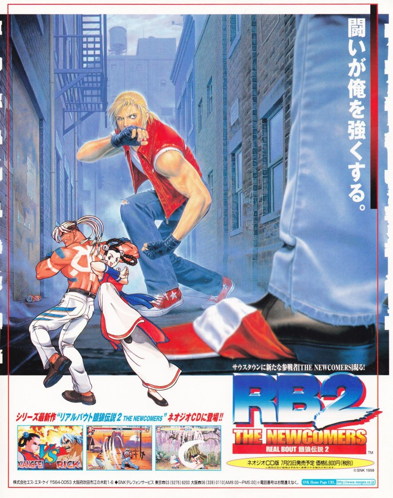 Real Bout Fatal Fury 2 JP-2
